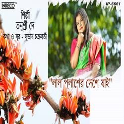 Lal Palasher Deshe Jai songs