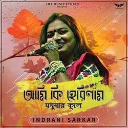 Ami Ki Herilam Jomunar Kule songs