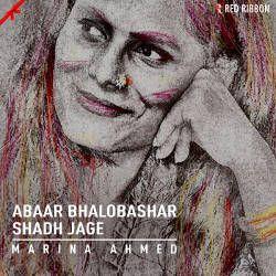 Abaar Bhalobashar Shadh Jage songs