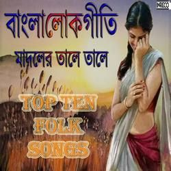 Bangla Lokogeeti - Madoler Tale Tale songs