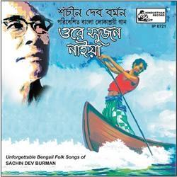 Ore Sujan Naiya songs