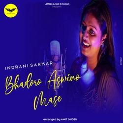 Bhadoro Aswino Mase songs
