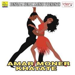 Amar Moner Khatate songs