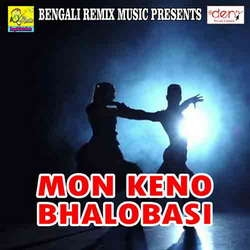 Listen to O College Wali songs from Mon Keno Bhalobasi