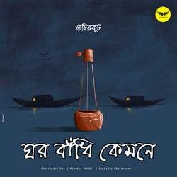 Ghor Badhi Kemone songs
