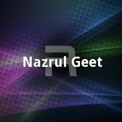 Listen to Shal Piyaler Boney 1 & 2 songs from Nazrul Geet