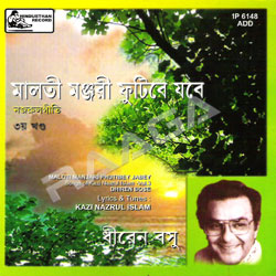 Listen to Aamaar Nayaney songs from Maloti Manjari Phutibey Jabey -Nazrulgeeti (Vol 3)
