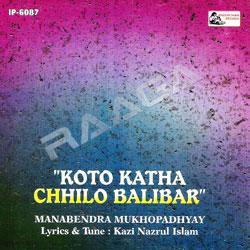 Bholo Priya Bholo songs