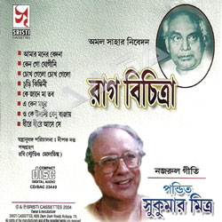 Listen to E Kon Madhur songs from Raag Bichitra