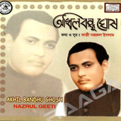 Listen to Megh Bihin Khara Baishakhe songs from Nazrul Geeti