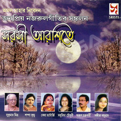 Listen to Chokh Gelo songs from Sarasi Aarshite