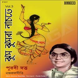 Listen to Tahari Tori Keno Dake songs from Jhum Jhumraa Naachtey