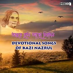 Antare Tumi Achho Chirodin - Devotional Songs Of Kazi Nazrul songs