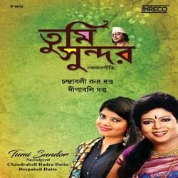 Listen to Tumi Sundor Tai Cheye Thaki songs from Tumi Sundor