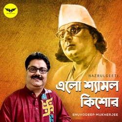 Elo Shyamolo Kishor songs