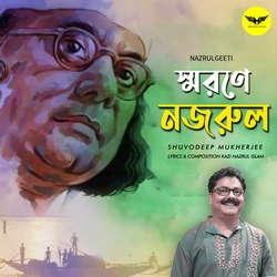 Smorone Nazrul songs