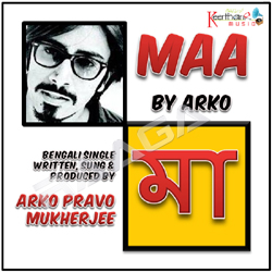 Listen to Maa songs from Maa