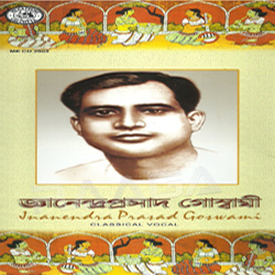 Classical Vocal By Jnanendra Prasad Goswami