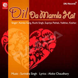 Listen to O Been Vale songs from Dil Da Mamla Hai