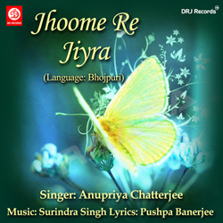 Listen to Tohare Vaste songs from Jhoome Re Jiyra Hamar