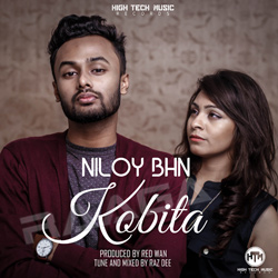 Kobita songs