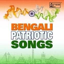 Bharat Amar Bharat Barsha - Independence Day Special songs