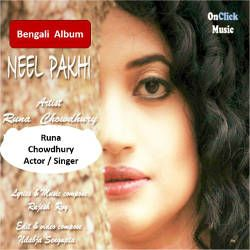 Listen to Kokilta songs from Neel Pakhi