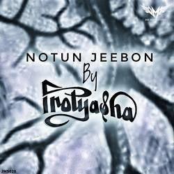 Notun Jeebon songs