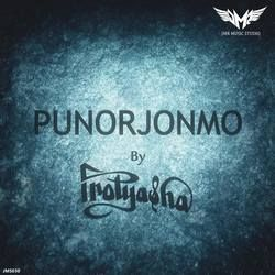 Punorjonmo songs
