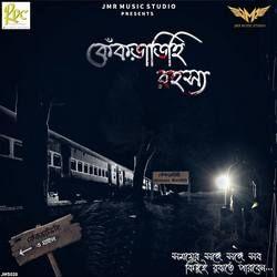 Listen to Kekradihi Rahasya songs from Kekradihi Rahasya