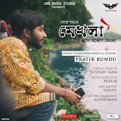 Mekhla songs