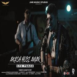 Akash Hobi Amar songs