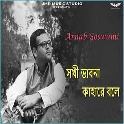 Sokhi Bhabona Kahare Bole songs
