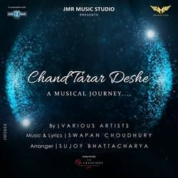 Listen to Shei Sraboneri Dharaye songs from Chand Tarar Deshe