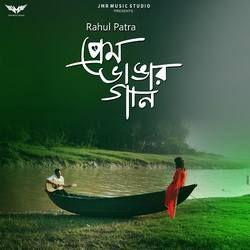 Prem Bhangar Gaan songs