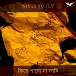 Phire Pabona Jaani songs