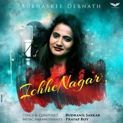 Listen to Ichhenagar songs from Ichhenagar