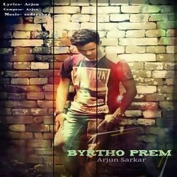 Byrtho Prem songs