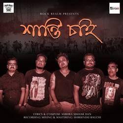Shanti Chai songs