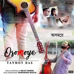 Osomoye songs
