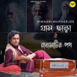 Gram Chara Oi Ranga Matir Poth songs
