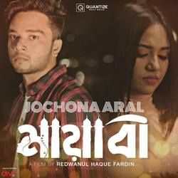 Jochona Aral songs
