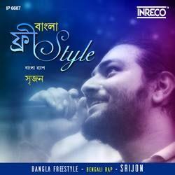 Bangla Freestyle songs