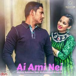 Ai Ami Nei songs