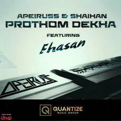 Prothom Dekha songs