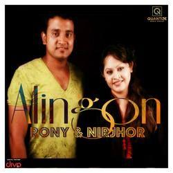 Alingon songs