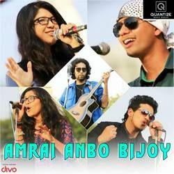 Amrai Anbo Bijoy songs