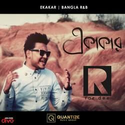 Ekakar songs