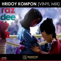 Hridoy Kompon (Vinyl Mix) songs