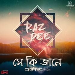 Shey Ki Janey (Crostec Remix) songs